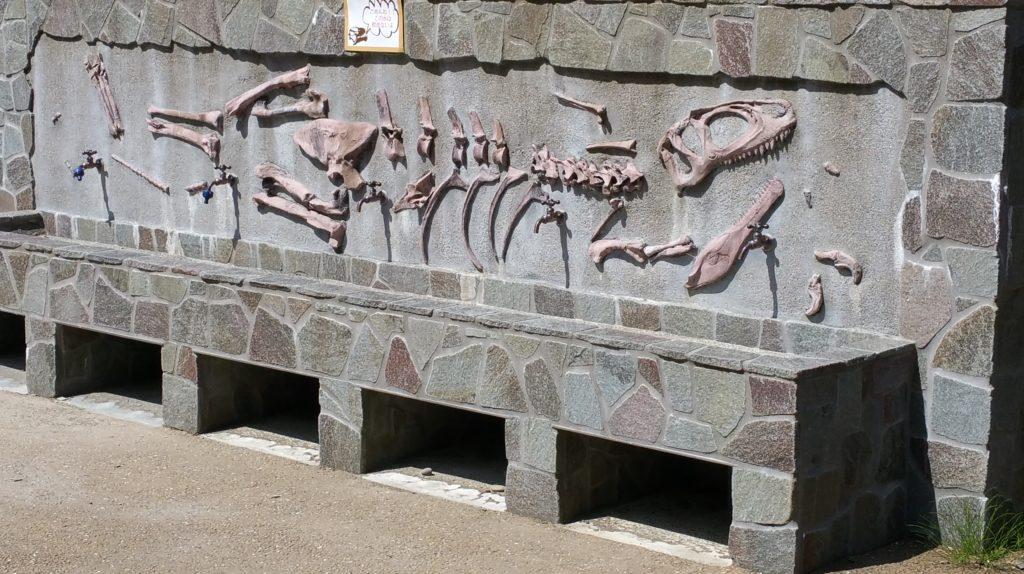 野外恐竜博物館看板